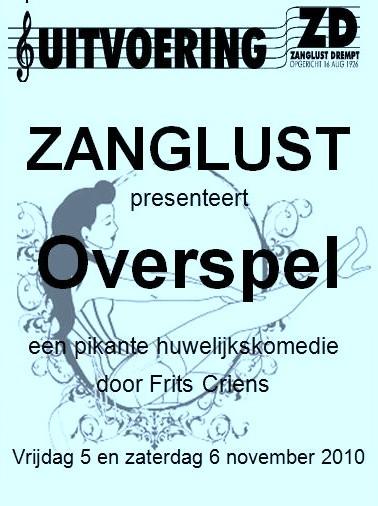 Overspel (2010)